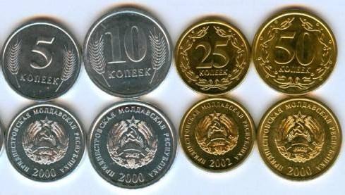Приднестровская молдавская республика валюта гостиный двор монетный